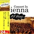 101ストリングス・オーケストラ ウィーンのニューイヤーズ・コンサート