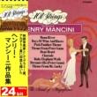 101ストリングス・オーケストラ ヘンリー・マンシーニ作品集