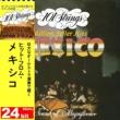 101ストリングス・オーケストラ ヒット・フロム・メキシコ