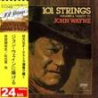 101ストリングス・オーケストラ ジョン・ウェインに捧げる/101ストリングス・オーケストラ