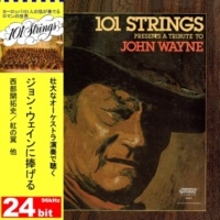 101ストリングス・オーケストラ ワゴン・ウエスト