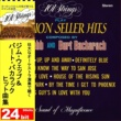101ストリングス・オーケストラ ジム・ウェッブ&バート・バカラック・ヒット曲集