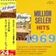 101ストリングス・オーケストラ 1969年 ミリオン・セラー・ヒット