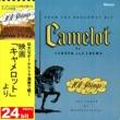 101ストリングス・オーケストラ 映画「キャメロット」より/101ストリングス・オーケストラ