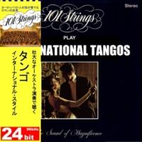 101ストリングス・オーケストラ タンゴ・コンチネンタル