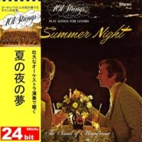 101ストリングス・オーケストラ 夏の日の恋