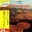 101ストリングス・オーケストラ 組曲「グランド・キャニオン」