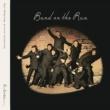 ポール・マッカートニー/ウイングス Band On The Run