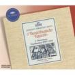 Aurèle Nicolet 管弦楽組曲 第2番 ロ短調 BWV1067: 1.序曲