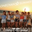 CANDY GO!GO! ワンチャン☆サマー(MV)