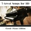 マルタ・アルゲリッチ/クラウディオ・アラウ/ヴラディーミル・アシュケナージ ハイレゾで聴くクラシック・ピアノ [Classic Piano Edition]