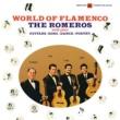 ロメロ・ギター四重奏団 ワールド・オブ・フラメンコ