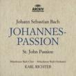 イヴリン・リアー/ヘルタ・テッパー/エルンスト・ヘフリガー/ヘルマン・プライ/ミュンヘン・バッハ管弦楽団/カール・リヒター/ミュンヘン・バッハ合唱団 J.S.バッハ:ヨハネ受難曲 BWV245