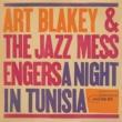 アート・ブレイキー&ザ・ジャズ・メッセンジャーズ チュニジアの夜 [Remastered 2005]