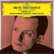 ボストン交響楽団,アンドリス・ネルソンス