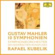 バイエルン放送交響楽団/ラファエル・クーベリック 交響曲 第4番 ト長調: 第1楽章: ゆっくりと、急がずに
