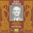 ベルリン・フィルハーモニー管弦楽団/Wilhelm Furtwängler 交響曲 第88番 ト長調 《V字》 第2楽章: Largo [ライヴ・イン・ベルリン/1951年]