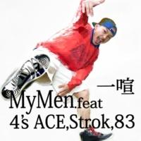 一喧/4's ACE/Strok MyMen (feat. 4's ACE & Strok)