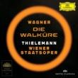 ウィーン国立歌劇場管弦楽団/クリスティアン・ティーレマン/Wiener Staatsoper Wagner: Walküre [Live At Staatsoper, Vienna / 2011]