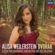 Alisa Weilerstein ロンド ト短調 作品94 B171: ロンド ト短調 作品94 B171