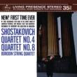 ボロディン弦楽四重奏団 Shostakovich: String Quartet No.4 in D Major, Op.83 - 1. Allegretto