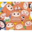橘・シルフィンフォード(CV:古川由利奈) シュバッとNo.1