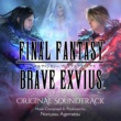 植松伸夫 FINAL FANTASY BRAVE EXVIUS Original Soundtrack