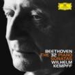 ヴィルヘルム・ケンプ ピアノ・ソナタ 第17番 ニ短調 作品31の2《テンペスト》: 第2楽章: Adagio