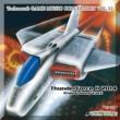 Tecnosoft ThunderForce II 2014 Technosoft GAME MUSIC COLLECTION VOL.22