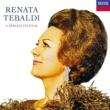 レナータ・テバルディ/ニュー・フィルハーモニア管弦楽団/リチャード・ボニング Aida / Act 1: 歌劇「アイーダ」- 勝ちて帰れ
