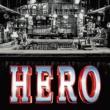 V.A. 「HERO」2015劇場版オリジナル・サウンドトラック 音楽:服部隆之