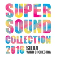 オリタ ノボッタ指揮 シエナ・ウインド・オーケストラ SUPER SOUND COLLECTION 2016