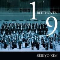 金 聖響 ベートーヴェン:交響曲第1番&第9番