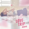 AKB48 LOVE TRIP / しあわせを分けなさい<Type A>(通常盤)