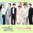 BTOB Cinderella & Four Knights, Pt. 1 (Original Soundtrack)