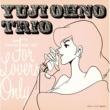 Yuji Ohno Trio The Shadow of Your Smile