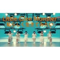 Little Glee Monster 私らしく生きてみたい