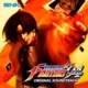 SNK サウンドチーム THE KING OF FIGHTERS '94 ORIGINAL SOUND TRACK