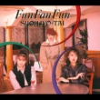 少女隊 Fun Fan Fun