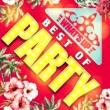 ヴァリアス・アーティスト What's Up -Best Of Party-