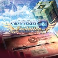 Falcom Sound Team jdk 英雄伝説 空の軌跡 the 3rd Evolution オリジナルサウンドトラック