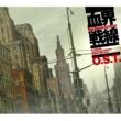 岩崎太整 TVアニメ「血界戦線」オリジナル・サウンドトラック