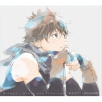 """(K)NoW_NAME TVアニメ「灰と幻想のグリムガル」 CD-BOX『Grimgar, Ashes and Illusions """"BEST""""』"""