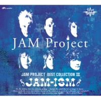 JAM Project Cry for the Earth