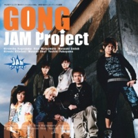 JAM Project GONG