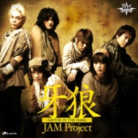 JAM Project Fencer of GOLD