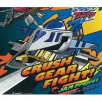 JAM Project CRUSH GEAR FIGHT!!