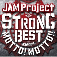 JAM Project SEVENTH EXPLOSION -2015-