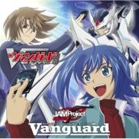 JAM Project Vanguard