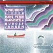 ハンス・ペーター・ブロホヴィッツ/ルドルフ・ヤンセン/マリー・ルイーゼ・ノイネッカー Schubert: Auf dem Strom, D.943